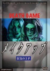 Death_game